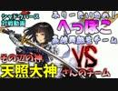 【Shadowverse#EX1】騎士団vs自由民【ふりーたいむ】