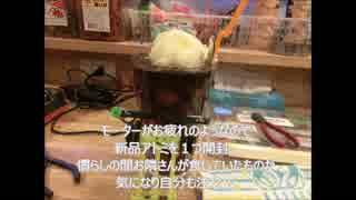 水曜日のミニ四駆放送 特別編 #57初入店!ミニ四駆処きんぎょ