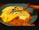 【メガネ食堂】 オムリゾット~チーズソースかけ~
