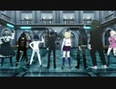 【ダンガンロンパMMD】V3の9名でイレヴンレイヴガール【ステージ配布】