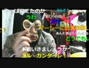 20170220  暗黒放送 理不尽な出来事放送 ①