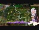 剣と呪文と夜が明ける魔法の世界part14【CIV4:FfH2結月ゆかり初見プレイ】