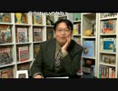 【岡田斗司夫】現実の価値の暴落 → 洒落や幻想や二次元へ