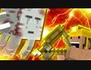パンツとサルの遭難Minecraft - 黄昏の森2章 - #17