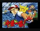 中華寶可夢(中華一番!|Joukaichiban|요리왕 비룡 x ポケットモンスター|Pokémon)