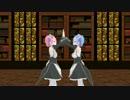 【MMDリゼロ】レムとラムでなりすましゲンガーを踊らせてみたカメラ有り