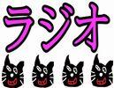 第99位:キヨ7周年ラジオ&『視聴者お便りコーナー』【Part3】