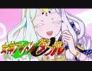 【プリパラ】女神アイドルW(ダブル)