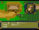 【実況】懐かしの天外魔境Ⅱ#8