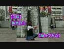 【美桜】極楽浄土【踊ってみた】