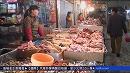 感染拡大するH7N9型鳥インフルエンザ