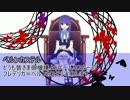 【クトゥルフ神話TRPG】グッドルーザー球磨川-時雨沢村編3-