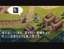 千年戦争アイギス 桃太郎 【ネタ】