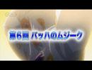 つんく♂×バッハ~クラシカロイド ムジークちゃんねる~アニメ「クラシカロイド」