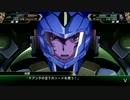 第64位:【スパロボV】スーパーロボット大戦Vダブルオークアンタ 新旧比較