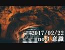 ショートサーキット出張版読み上げ動画2263nico