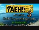 2016 v(・∀・)yaeh!集 in 北海道 その3
