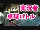 第89位:たっきゅうやるお(*^。^*)