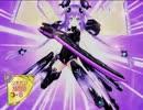 遊戯王NEP-V第19話「冥獄の堕天使」