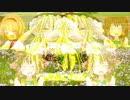 第76位:花は幻想のままに☆