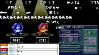 うんこちゃん『ドラゴンクエストモンスターズ ジョーカー』part30