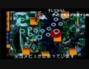 【女1人で】ロックマンX6 完全初見 VSゲイトさん part2【花火大会】