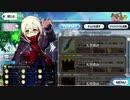 Fate/Grand Order 謎のヒロインX〔オルタ〕 イベントページボイス集