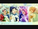 【あんスタ】fineがメドレーを歌ったら(Live ver.)【作業用BGM】