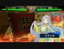 【三国志大戦】桃売り軍師が行く!回復舞VS武神八卦【五品】