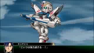 【スパロボV】量産型ガンダムF91 全武装