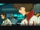 【スパロボV】スーパーロボット大戦V 宇宙戦艦ヤマト 武装まとめ