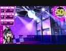 【スーパーダンガンロンパ2】×【キルデスビジネス】おまけ!!