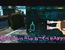 fallout4を観光せよ! ロジックゲートとFF回路と射撃場【ゆかマキ解説?】