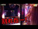 パチスロ【打チくる!? 二階堂亜樹編】 #299 魔法少女まどか マギカ2 他 ...
