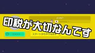 【ガルナ/オワタP】改造マリオをつくろう!【stage:83】