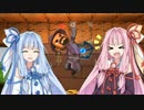 【Portal Knights】双子の女神と空飛ぶ世界Part2【琴葉姉妹実況】