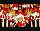 v flower「花簪(はなかんざし)」