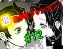 【週刊ジャンプ帝國】週刊少年ジャンプ12号を自由に語らせてくれ【2017】