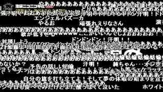【公式】うんこちゃん『ニコラジ(木)神谷えりな』2/2【2017/02/23】