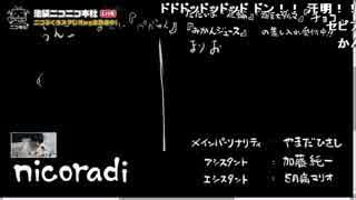 【公式】うんこちゃん『ニコラジ(木)神谷えりな』0/2(絵対決)【2017/02/23】