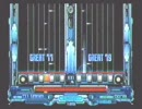 beatmania IIDX 9thstyle Distress DP