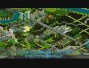 【APC】ニコ鉄暴走支社8話「港とダムとニュータウン」