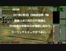 【MoE】 MasterofEpic 対人戦動画 (EEE/犠牲部)  その6