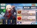 【Fate/Grand Order】バレンタインイベント集 [キャスター_女性編]