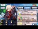 【Fate/Grand Order】バレンタインイベント集 [キャスター_男性編]
