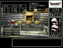 ドラクエ7 最少戦闘勝利縛り part6【ゆっくり実況】 thumbnail