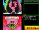 【RTA】 マリオ&ルイージRPG2×2 4時間13分04秒 【Part5】