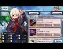 【Fate/Grand Order】バレンタインイベント集 [アサシン_男性編]