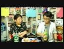 【初対談】山本寛×岡田斗司夫「アニメイズデッド」※後半部分