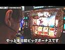 NO LIMIT -ノーリミット- 第174話(2/4)